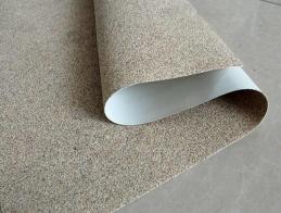 砂面非沥青基自粘胶膜防水卷材
