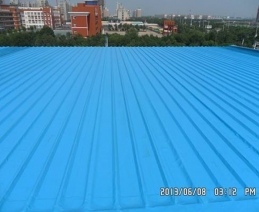 钢结构屋面专用防水涂料