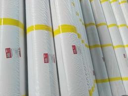 屋面用热塑性聚烯烃(TPO)防水卷材
