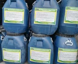 喷涂速凝橡胶沥青防水涂料是一种采用特殊工艺,将超细、悬浮、微乳型的改性阴离子乳化沥青和合成高分子聚合物配制而成(A 组分),再与特种固化剂(B 组分)混合、反应后生成的一种性能优异的防水、防渗、防腐、防护涂料。  简而言之喷涂速凝橡胶沥青防水材料主要成分是由2种以上高性能改性乳化橡胶沥青和化学促凝催化剂组成,具有迅速初凝固结特征的双组分系统。 涂料特点  1、 采用喷涂技术,效率高,实现无缝连接,不窜水。对异形结构或形状复杂的物体有独到之处,施工非常简洁方便;[1]  2、 对基层适应能力强,可用于钢筋混